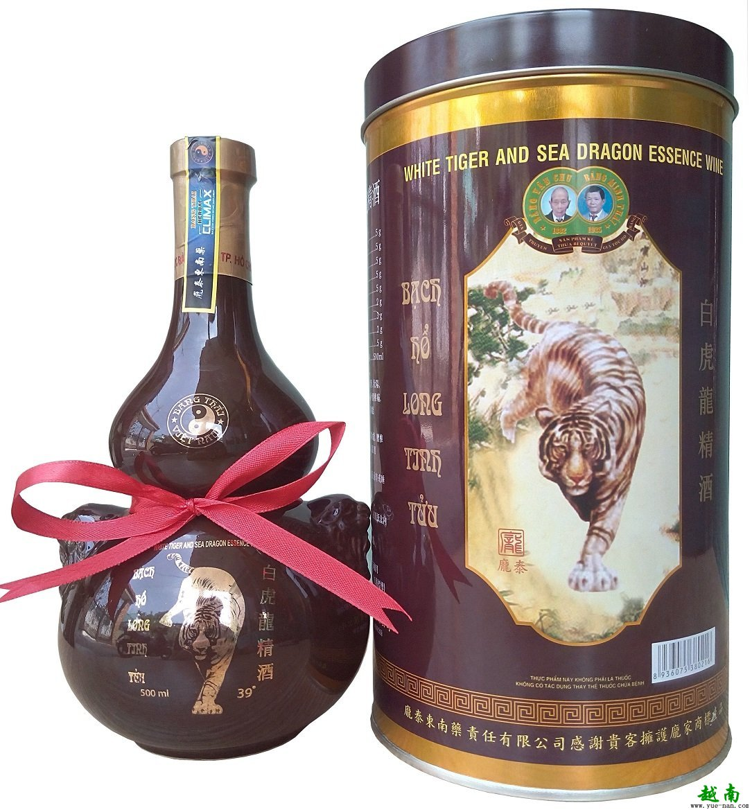越南特产的白酒名气比越南特产药酒差太多了