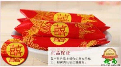越南特产喜喜喜欢吗?