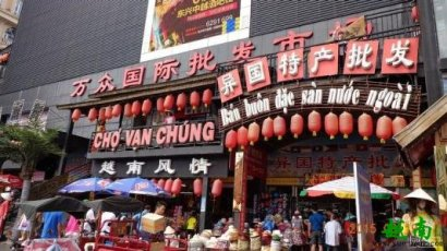 零售找南宁越南特产超市?批发找南宁越南特产
