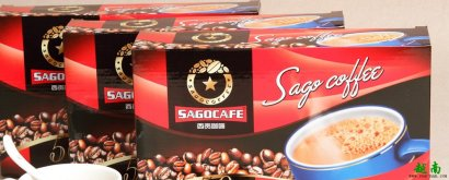 越南西贡咖啡南宁生产基地--南宁西贡咖
