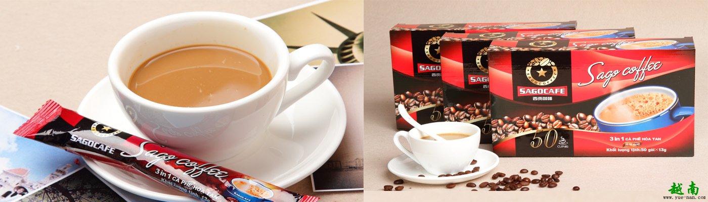 越南西贡咖啡真假难辨