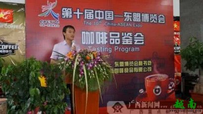 越南西贡咖啡公司简介、使命、文化、大记事和权威奖项