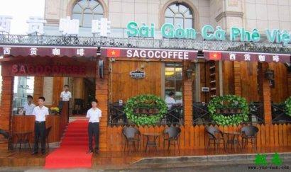 越南西贡咖啡南宁地址大搜查