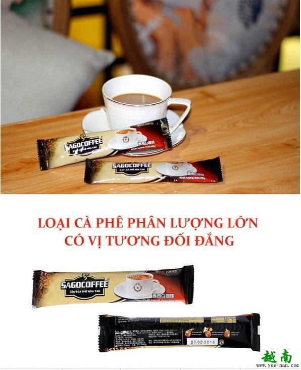 越南西贡白咖啡的好处多多